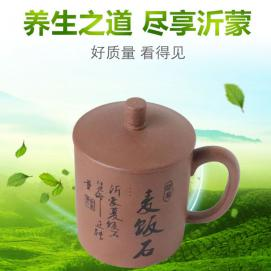 Calcined health cup of Maifanshi