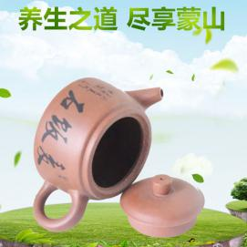 Maifanshi Calcination Health Kettle