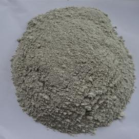 Medical stone powder